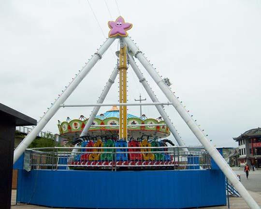 BAR-032 Pendulum Swing Ride for Sale