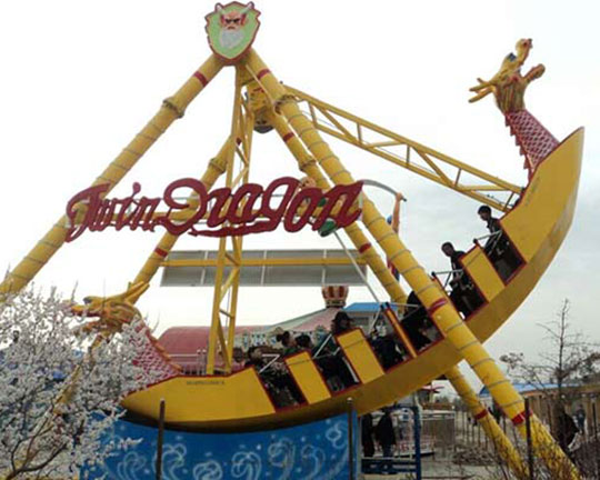 BAR-HDC10 Swinging Boat Carnival Ride at Lower Prices