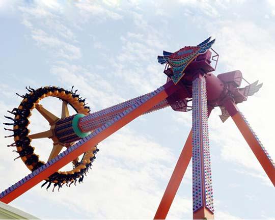 BAR-030 Goldlion Giant Firsbee Thrill Rides Cheap