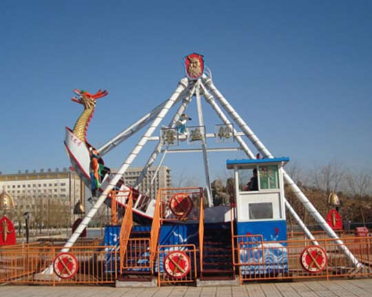 BAR-015 Swing Pirate Boat Fair Ride for Sale